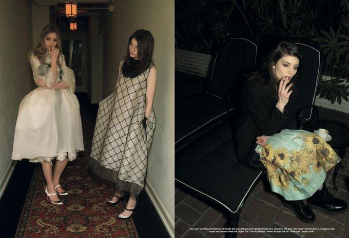 Dazed & Confused, Fat, Vogue и другие журналы выпустили новые съемки. Изображение № 30.