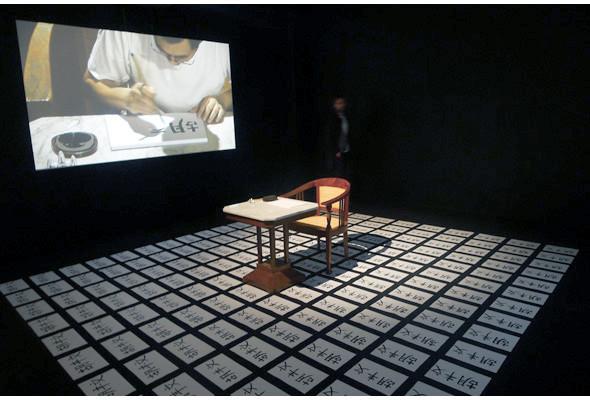 Инсталляция Харсоно. Изображение № 87.