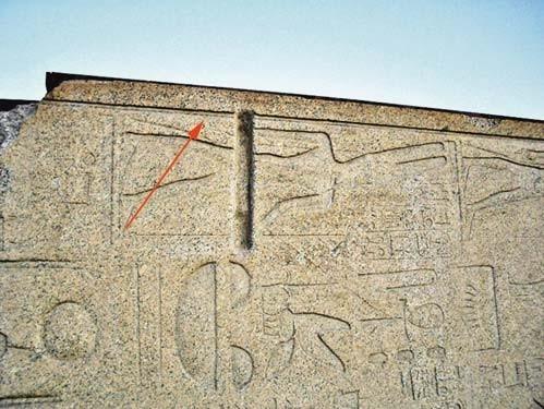 Кто построил пирамиды для египтян?. Изображение № 4.