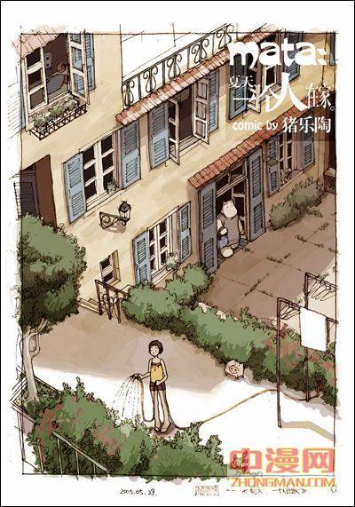 Ктоесть кто– искусство комиксов ииллюстрации вКитае. Изображение № 6.