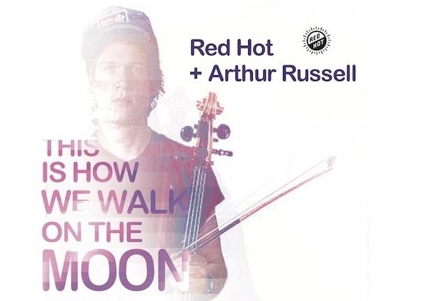 Обложка будущего альбома. Изображение № 1.