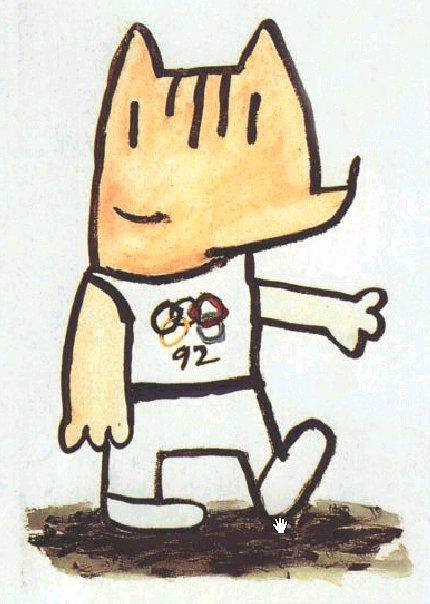 Олимпийские раковины. Изображение № 4.
