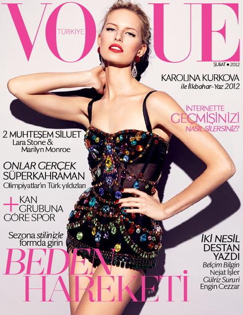 Обложки Vogue: Япония, Турция и Мексика. Изображение № 2.