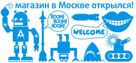 Заработал первый boomboomroom. Изображение № 1.