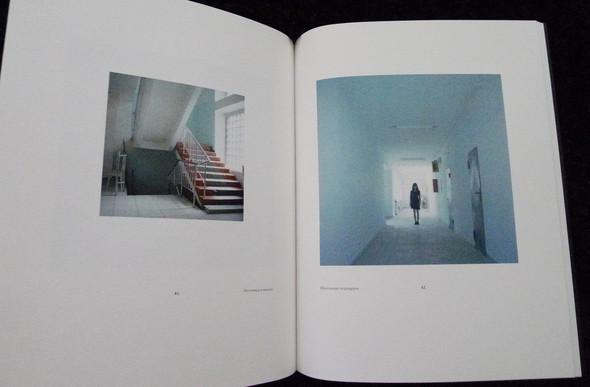 Игорь Старков: Как я стал документальным фотографом. Изображение № 42.