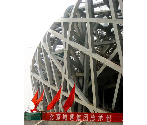Weiwei Ai. Изображение № 7.