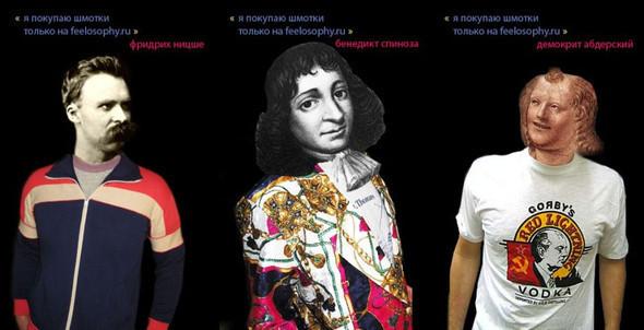 Feelosophy – футболки сблэк-джеком ишлюхами. Изображение № 1.