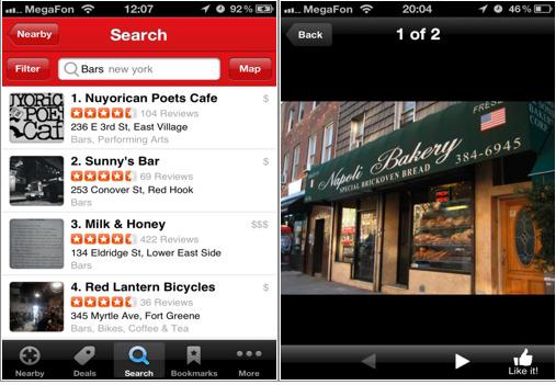 10 бесплатных travel-приложений для iPhone. Изображение № 4.