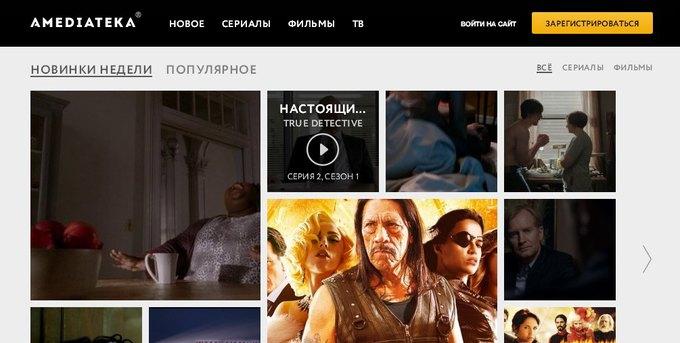 Онлайн-кинотеатр «Амедиатека» не окупается. Изображение № 1.