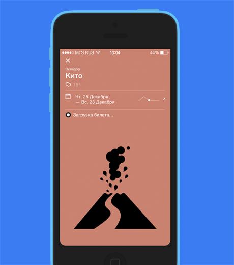 Как приложение Corner делает организацию путешествия проще. Изображение № 9.