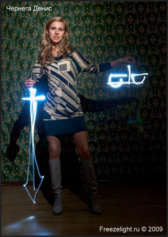 FreezeLight – впоисках света (2). Изображение № 43.