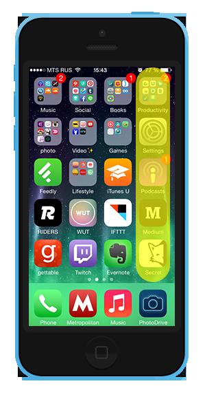 7 удобных способов  организовать иконки  на смартфоне. Изображение № 2.