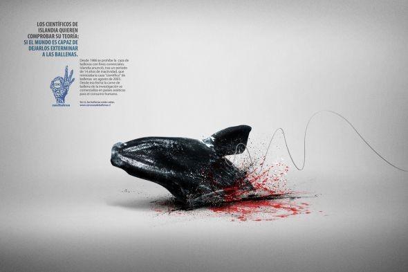Какой была социальная реклама в 2011 году. Изображение № 11.