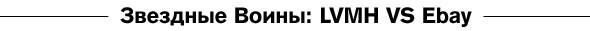 Фэшн-бизнес сМашей Железняковой: выпуск 6. Изображение № 14.