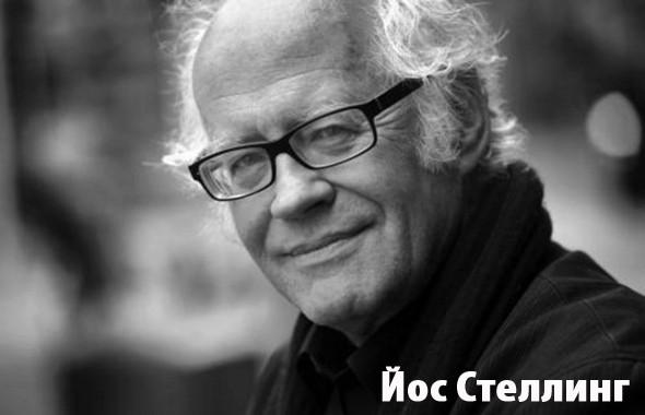 Изображение 10. Ян Босдриж: третий глаз голландской режиссуры и своё очень личное кино.. Изображение № 3.