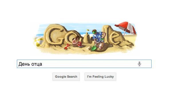 Поиграть со шрифтами: Гид по логотипам Google. Изображение № 5.