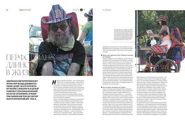 November Issue. Изображение № 7.