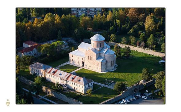 Фотоальбом «Святыни Абхазии». Изображение № 8.