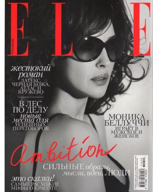 Обложки октября: Elle, Marie Claire, Interview и другие. Изображение № 7.