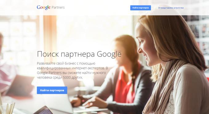 Google представил сеть профессиональных контактов. Изображение № 1.