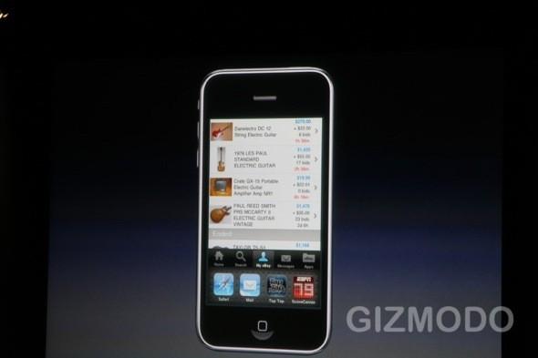 Apple представила iPhone OS 4.0. Изображение № 6.