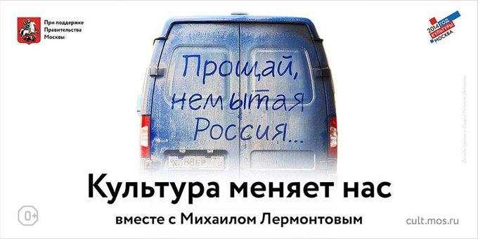 Рабочая версия плаката «Студии Артемия Лебедева» для Года культуры. Изображение № 11.