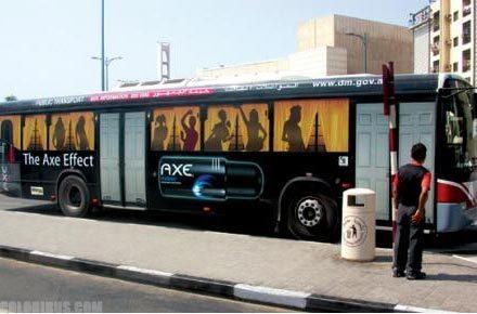 Автобус, милый мойавтобус. Изображение № 11.