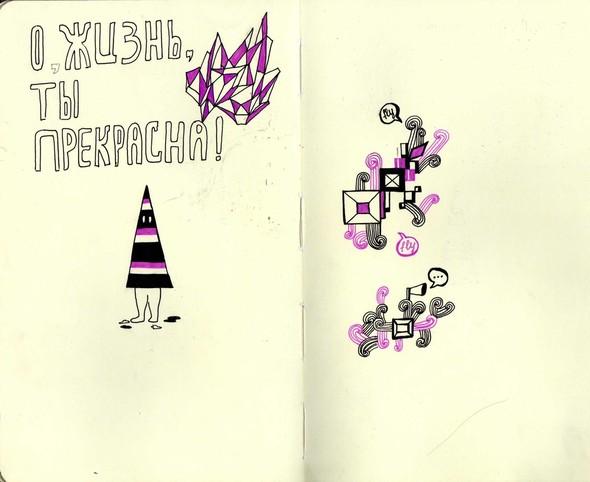 Moleskine. Изображение № 22.