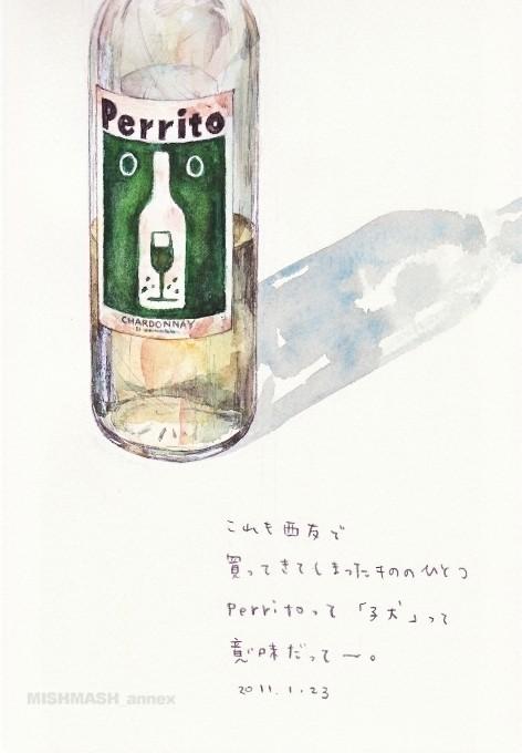 Изображение 26. Второй завтрак японской художницы.. Изображение № 21.