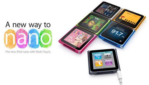 Apple разразилась! Новые iPod, iTunes, социальная сеть. Изображение № 2.