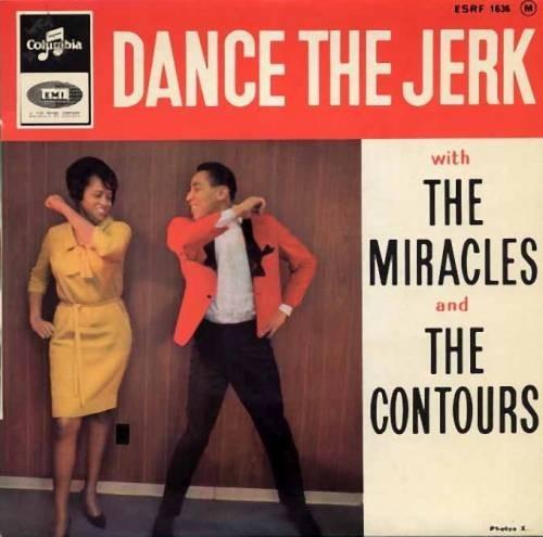 Танцы 60-х годов. Изображение № 2.