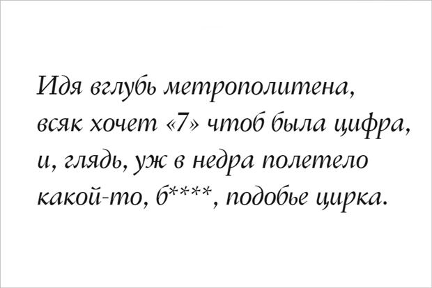 Роскомнадзор вынес предупреждение изданию Colta.ru. Изображение № 1.