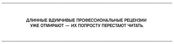 Александр Горбачев: Будущее музыкальных медиа. Изображение № 3.