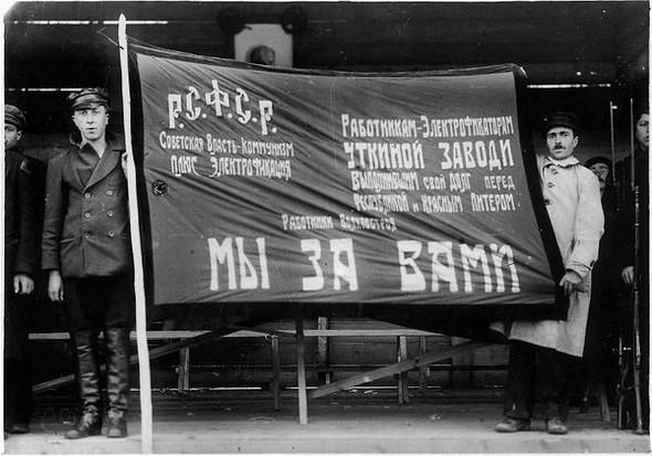 Soviet Charm 2. Изображение № 44.