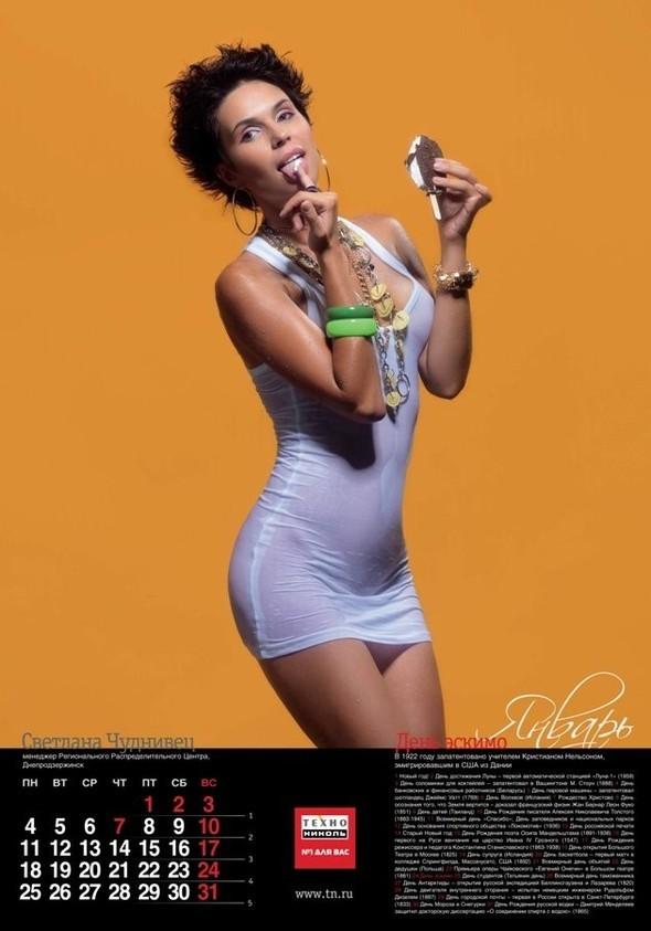 Nude Corporate Calendar 2010. Изображение № 23.