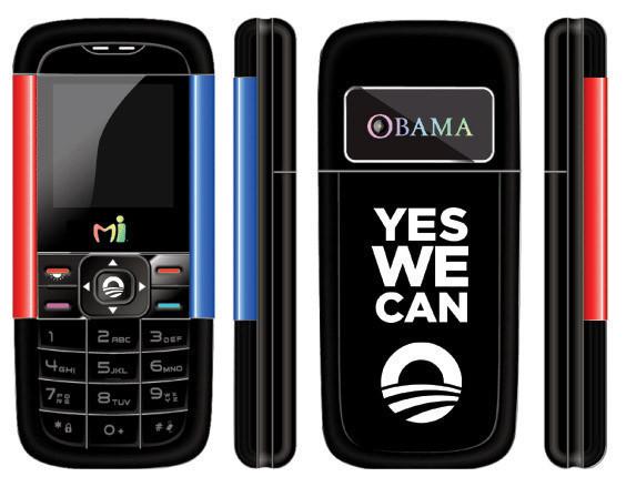 Obama products. Изображение № 20.