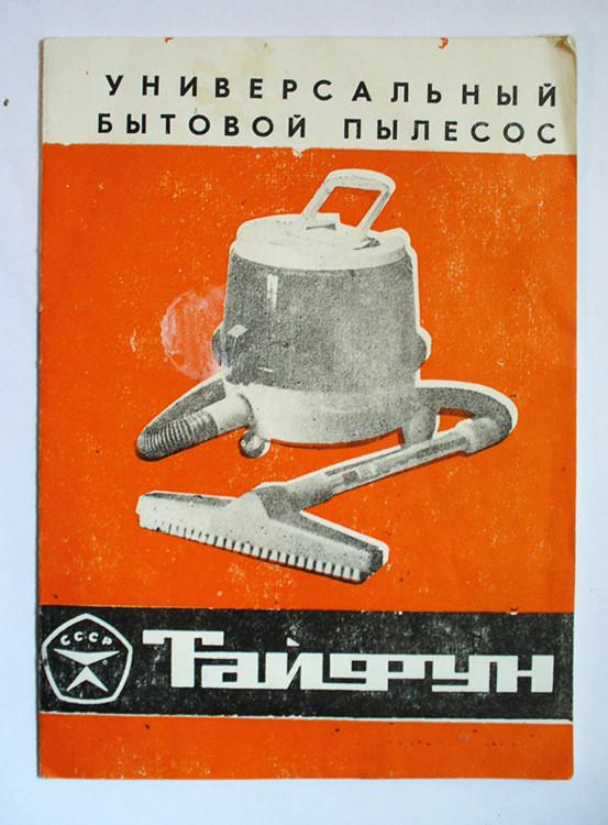 Советский графдизайн. Изображение № 34.