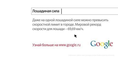 Изображение 3. Интернет компании вылезают в офлайн.. Изображение № 3.