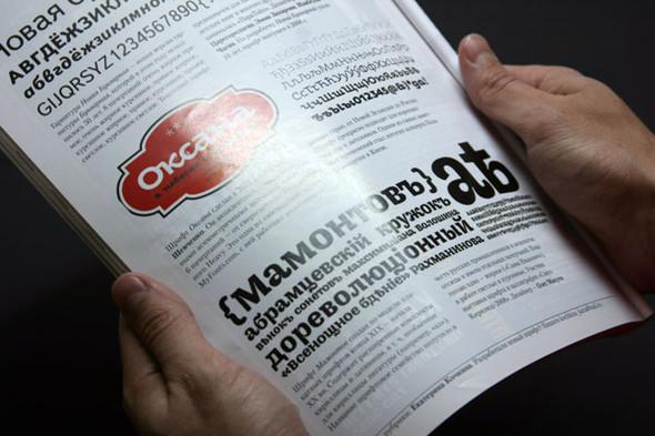 Выдающиеся российские шрифтовики икаллиграфы. Изображение № 36.