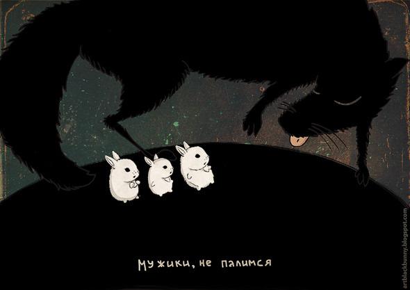 Никто не играет с котейкой. Изображение № 11.