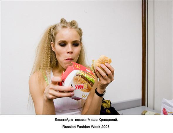 Фотограф – Максим Авдеев. Изображение № 26.