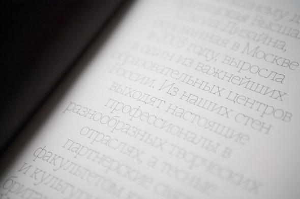 Концепт брошюры для БВШД-2010. Изображение № 14.