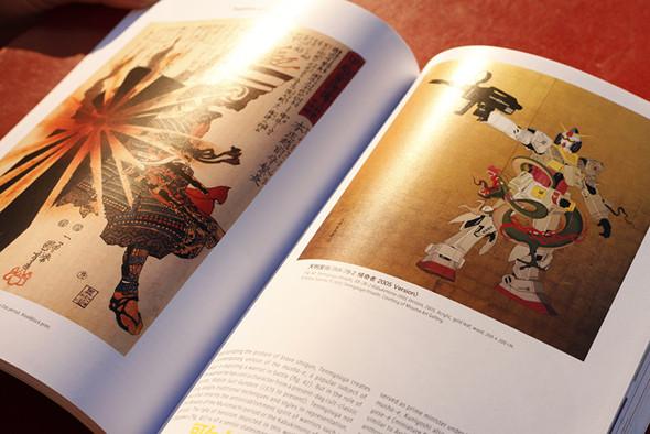11 альбомов о японской иллюстрации. Изображение № 3.