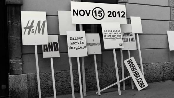 H&M объявили о коллаборации с Maison Martin Margiela. Изображение № 1.