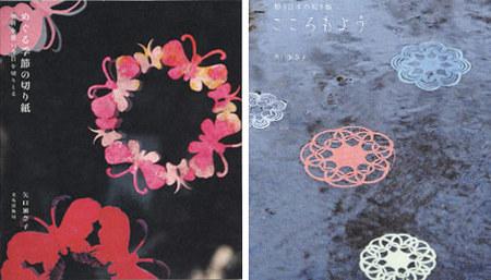 Kanako Yaguchi – миркиригами. Изображение № 7.