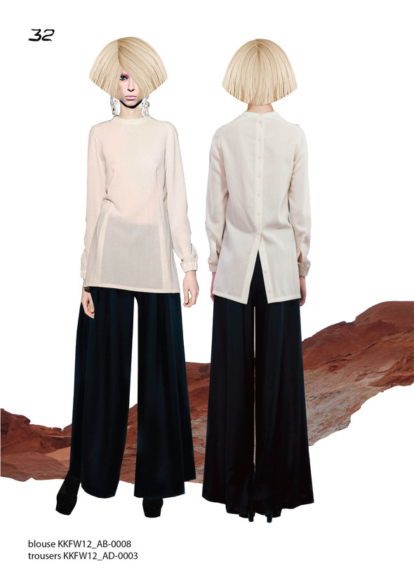 Kamenskayakononova, fall/winter 2012-13. Изображение № 31.