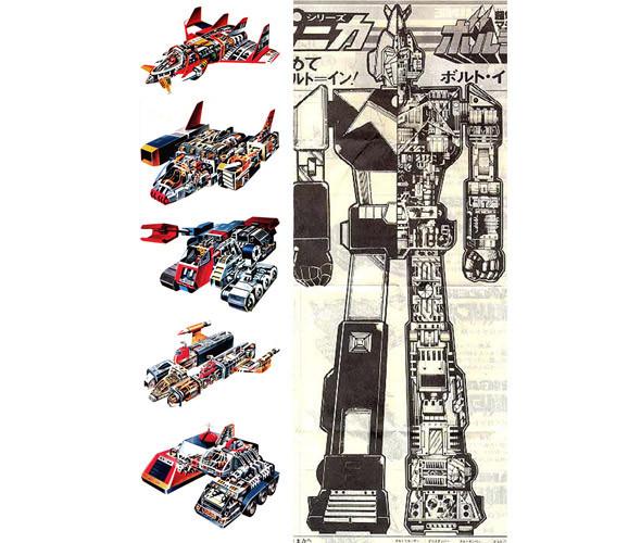 Суперроботы на вооружении у Японии. Изображение № 1.