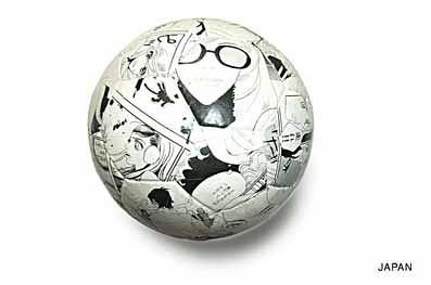 Красивый футбол. Изображение № 20.