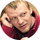 Алексей Серебряков. Изображение № 14.