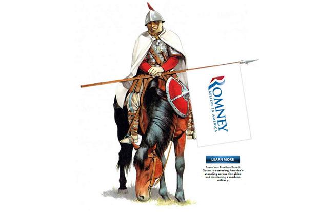 Выборы-выборы: Обама сделал «ход конем». Изображение № 1.